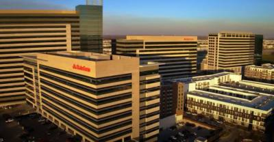 State Farm Insurance operates a regional hub in the CityLine area of Richardson. (Courtesy State Farm)