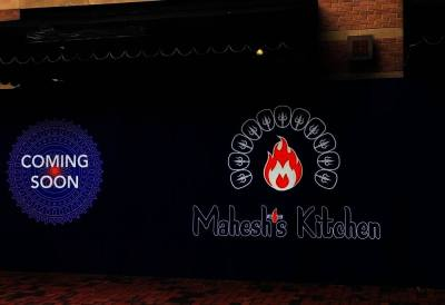 Mahesh's Kitchen, an upscale Indian restaurant, is preparing to open in Sugar Land Town Square near the end of August. (Claire Shoop/Community Impact Newspaper)