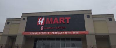 H Mart opened in Austin Feb. 15.