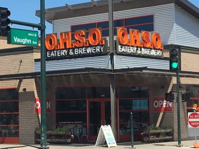 The Novelist restaurant is accessed through the O.H.S.O. Brewery.