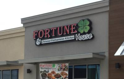 Fortune House is now open in Hutto.